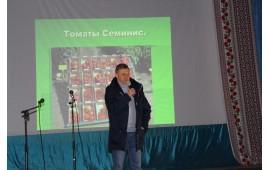 семінар в С. Стрілкове (19.01.2018 р.)